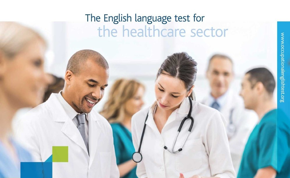 The English Language Test for the healthcare sector banner